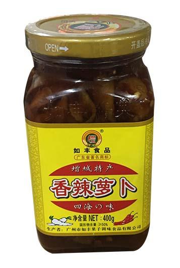 香辣蘿蔔 400g (8002A)