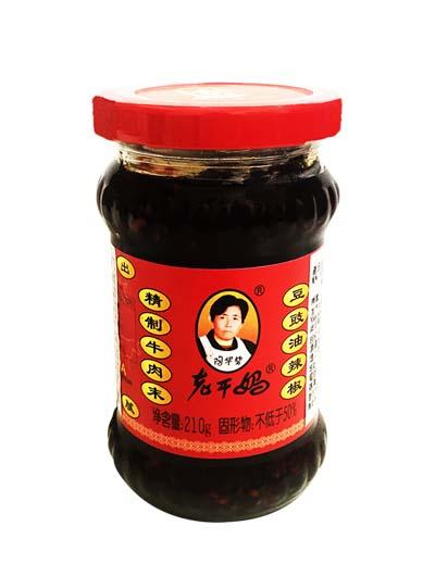 老干媽精制牛肉末豆豉油辣椒 (8032A)