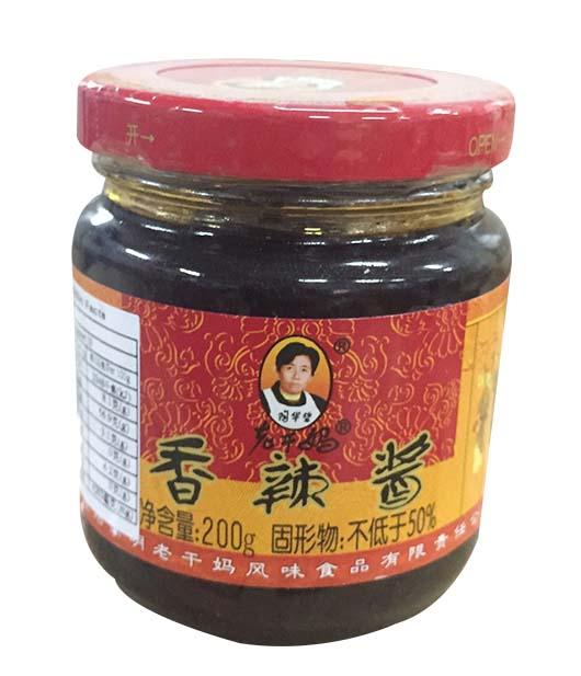 老干媽香辣醬 (8037A)