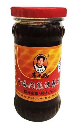 老干媽干煸肉絲油辣椒 (8039A)