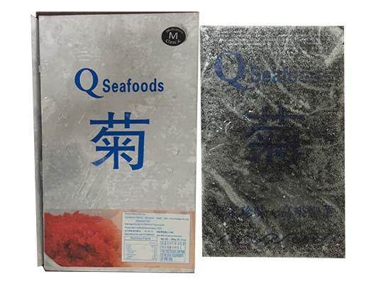 黑魚子 500g (A1105-500A)