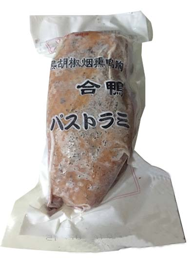 黑椒鴨胸 160-180g 10kg/ctn(抄碼)(約6隻/kg) (FM16A)