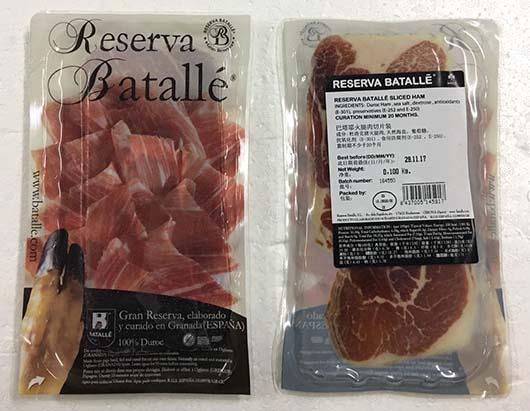 西班牙Batalle 黑豚火腿片100g (FM65A)