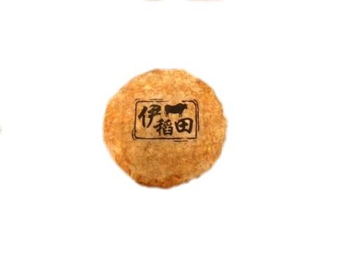 伊稻田和牛漢堡 130g/包 (FMB04A)