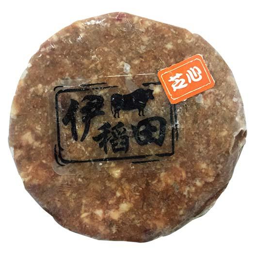 伊稻田芝士和牛漢堡130g/包 (FMB09A)