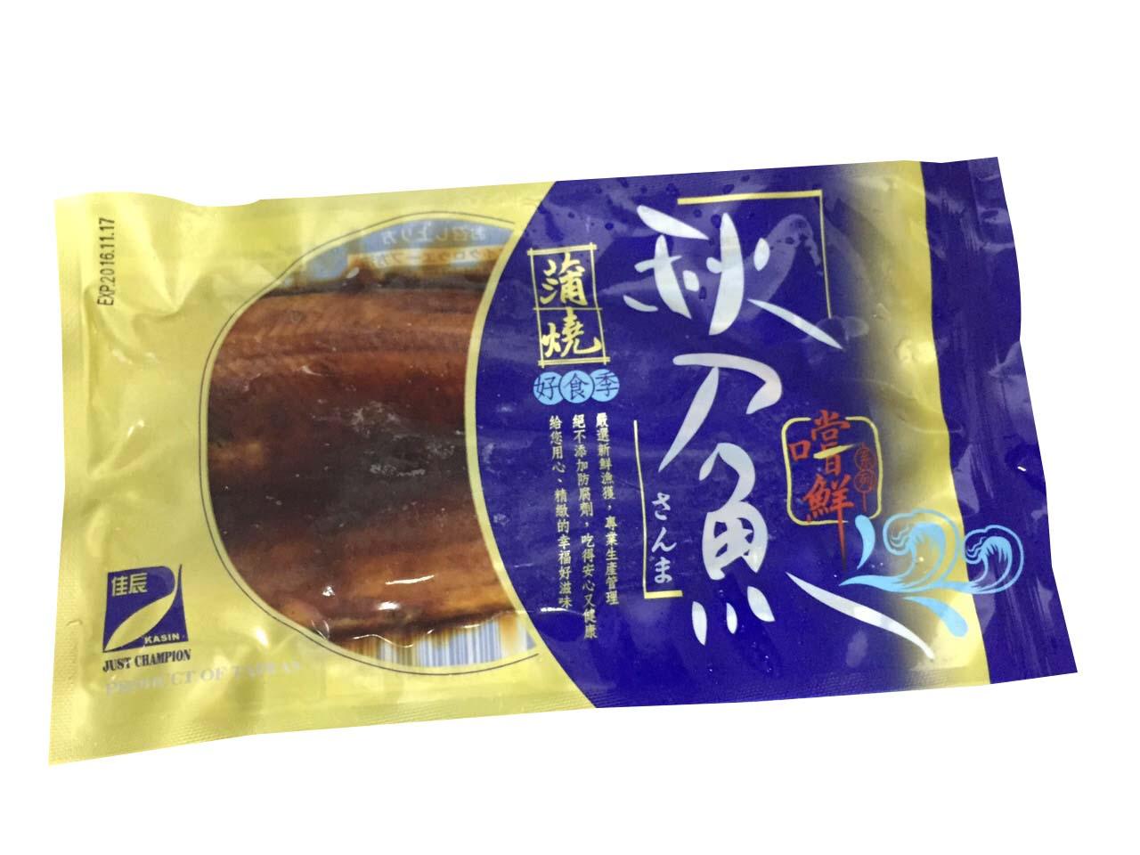 蒲燒秋刀魚(獨立裝)120g (FS008RA)