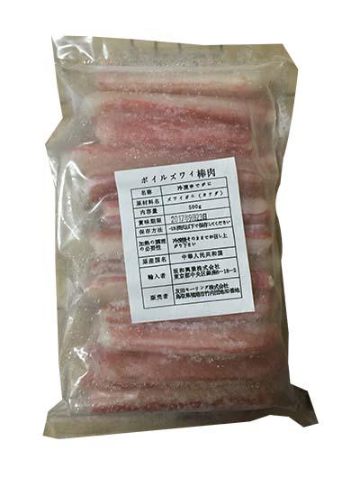 真松葉蟹棒肉 L 1KG (FS046R)