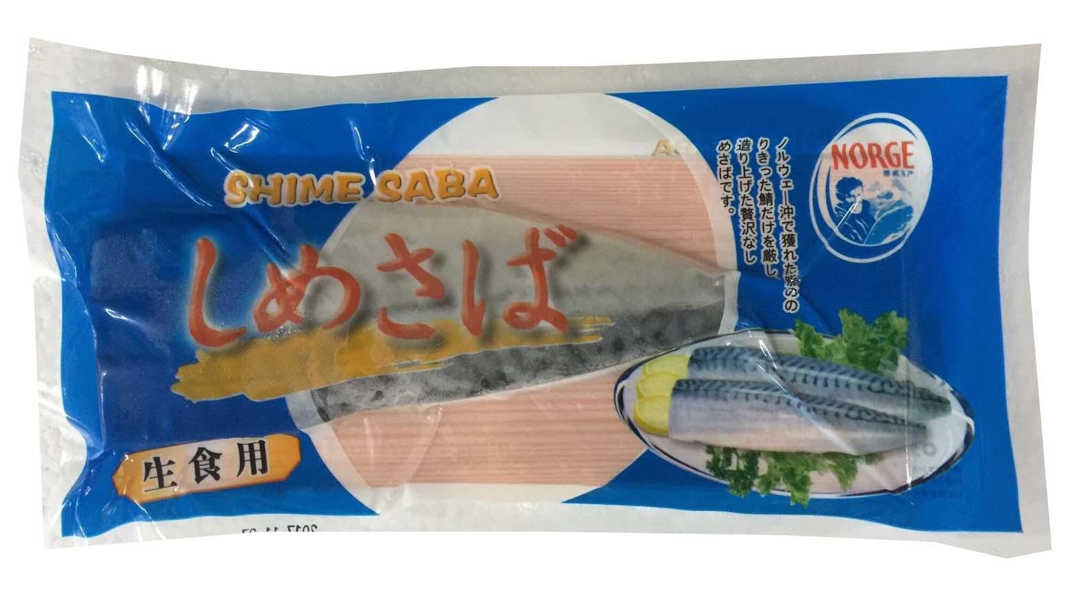 挪威醋鯖魚柳 (FS059A)