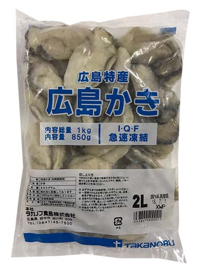 日本廣島凍生蠔(2L;31-35只/1Kg) (FS062A)