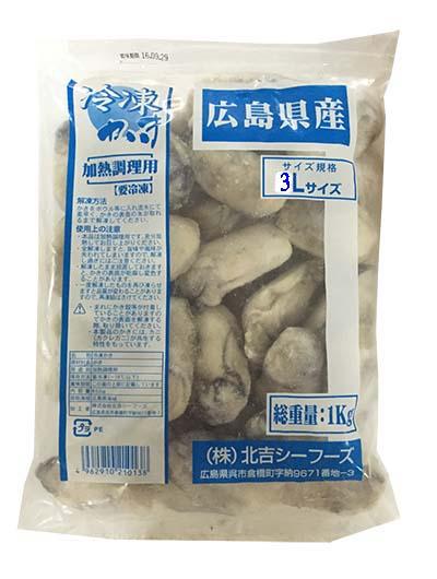 日本北吉廣島凍生蠔 3L (FS062N-3A)