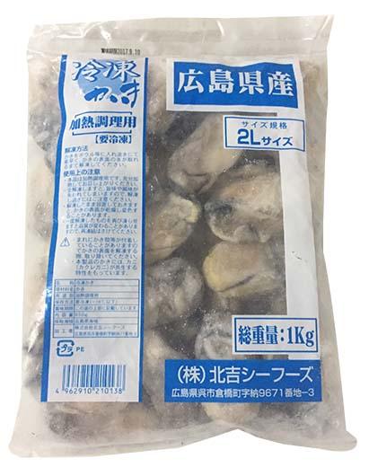 日本北吉廣島凍生蠔2L(31-35/Kg) (FS062NRA)