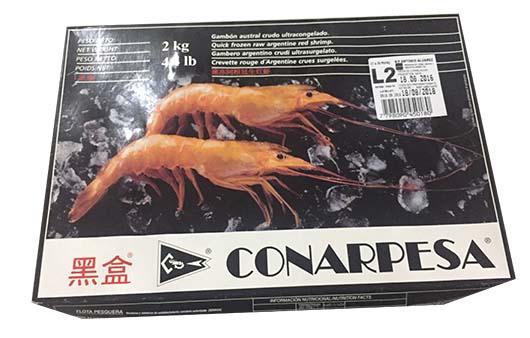 阿根廷紅蝦L2(20/30)2KG (FS138-L2A)
