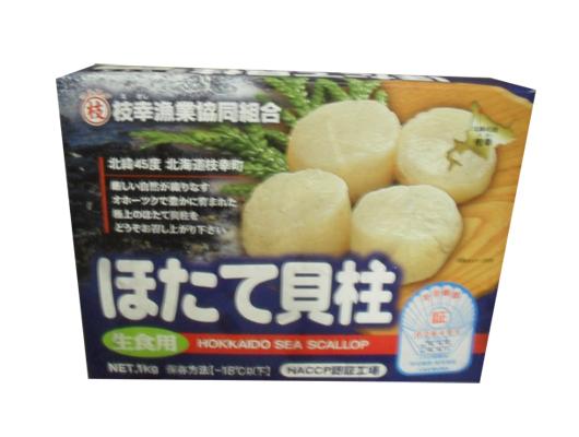 日本刺身S帶子31/35 約1kg (FS1SA)