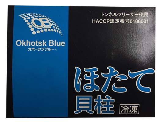 日本刺身帶子2L 16/20 1Kg (FS2LA)