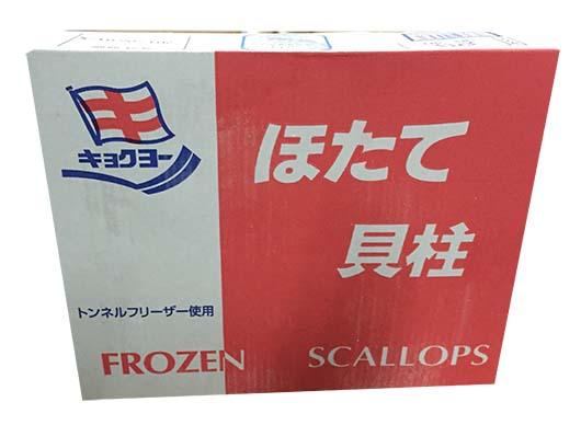 日本刺身2S帶子36/40 1kg (FS2SA)