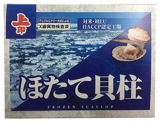 日本刺身帶子L 21/25 1kg (FSLA)