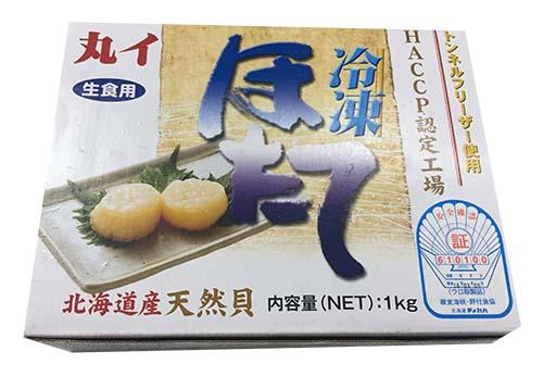 日本刺身帶子M 26/30 1kg (FSMA)