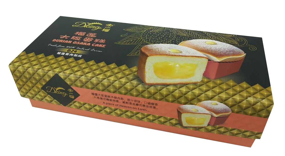 馬來西亞榴蓮大阪蛋糕 (3個/盒) (ICEMM11A)