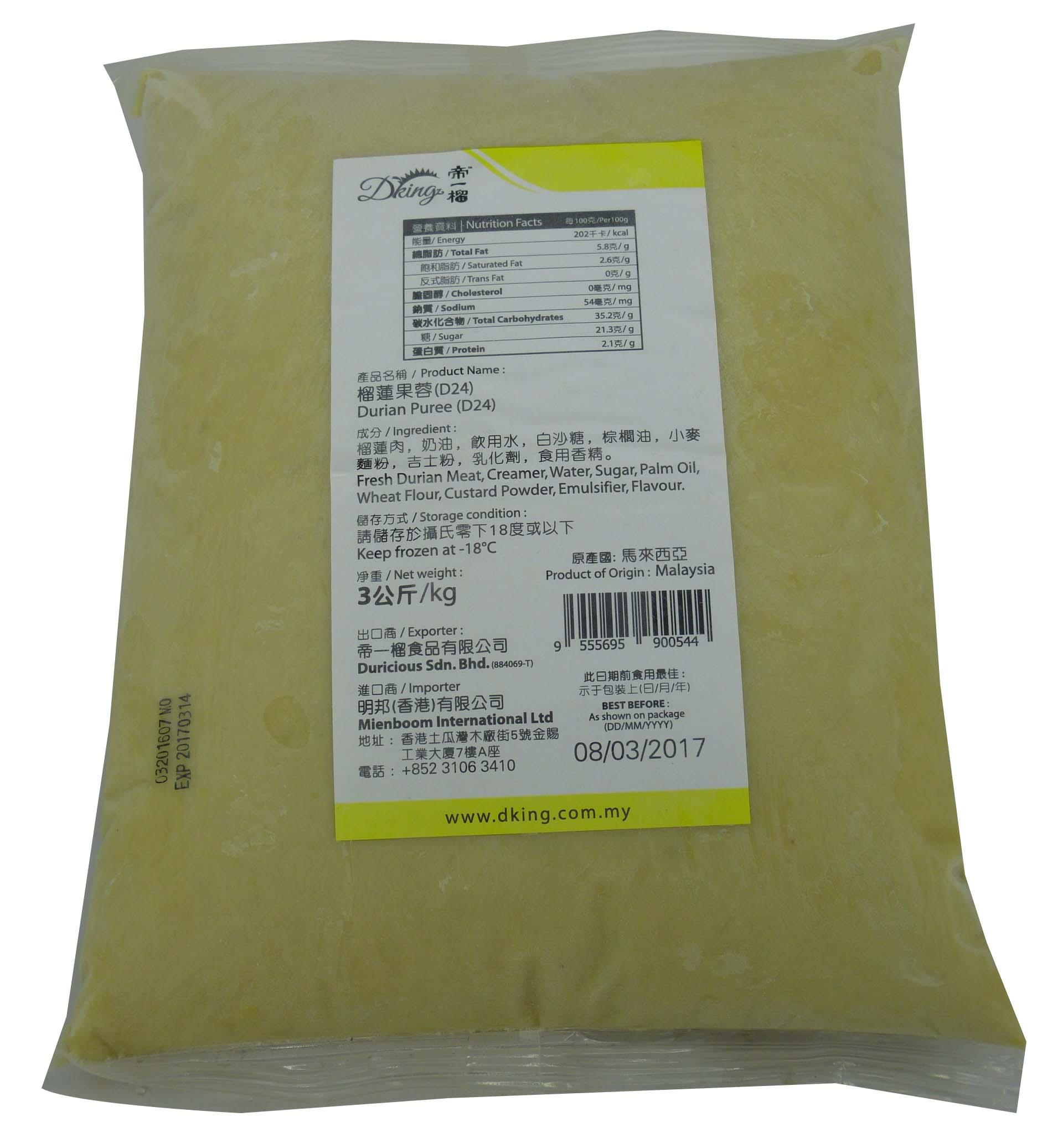 馬來西亞D24榴蓮蓉(3kg/包) (ICEMM14A)