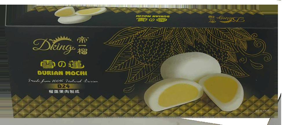 馬來西亞D24榴蓮果蓉 (2kg/包) (ICEMM16A)