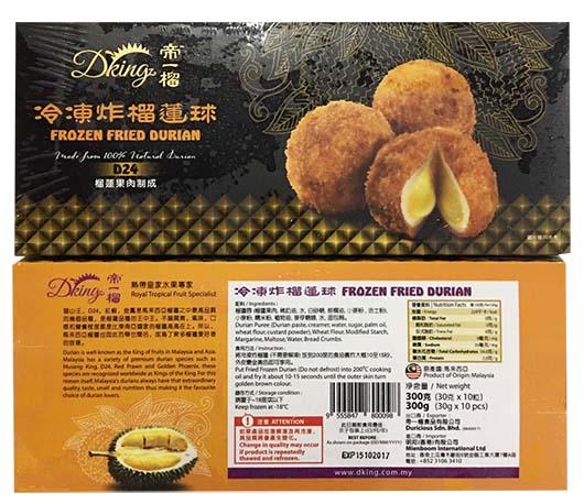 馬來西亞冷凍炸榴槤 10件/盒 (ICEMM20A)