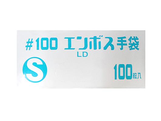 日本壽司絹手套(細) 100隻/盒 (JP46A)
