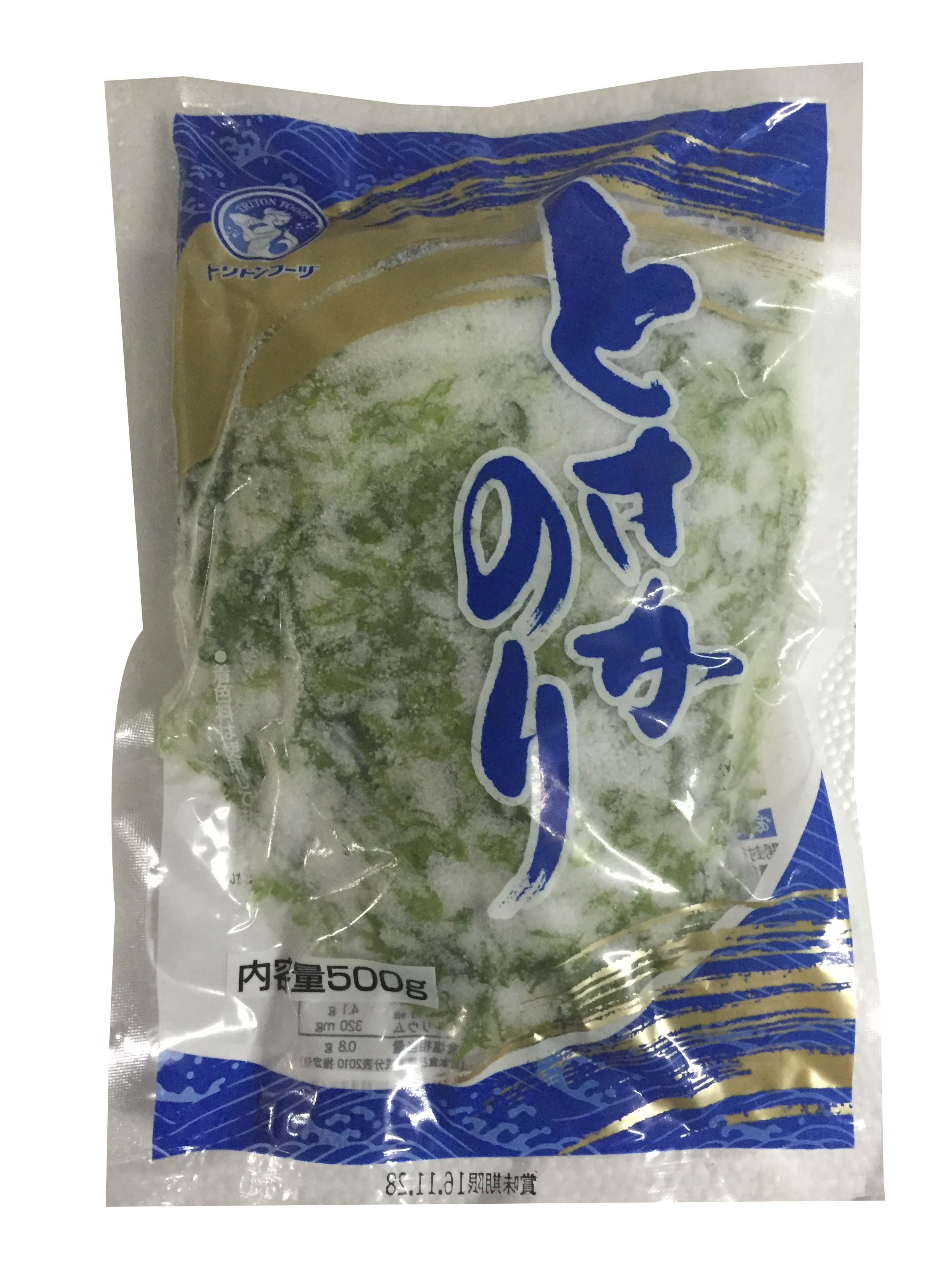 綠雞冠草 500g (JP56A)