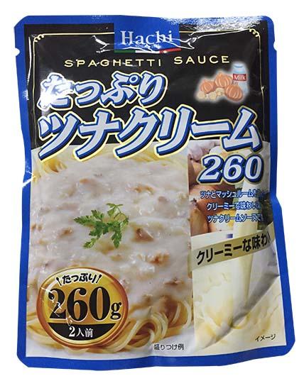 HACHI金槍魚奶油意粉醬260g (JPHS07A)