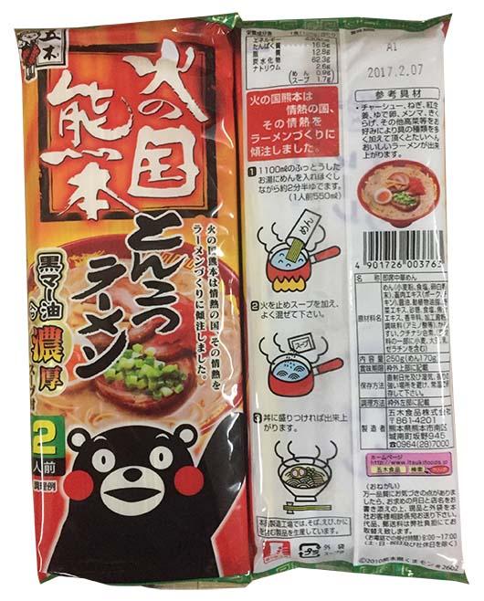 火之國熊本豬骨拉麵250g (JPN60A)
