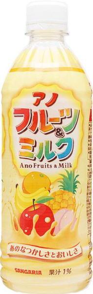 日本Sangaria 水果牛奶 500ml (JPS6478A)