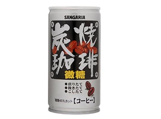 Sangaria 竹炭微糖燒咖啡190g (JPSC08A)