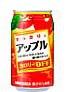 Sangaria sukkiri蘋果汁350ml (JPSJ08A)