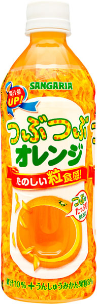 SANGARIA粒粒橙汁500ml (JPSJ7307A)