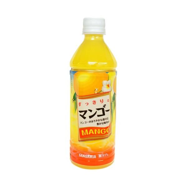 SANGARIA極品香芒果汁500ml (JPSJ8489A)