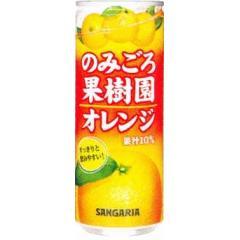Sangaria 果樹園橙汁240ml (JPSS13A)