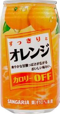 Sangaria 桔子汁 350ml (JPSS14A)