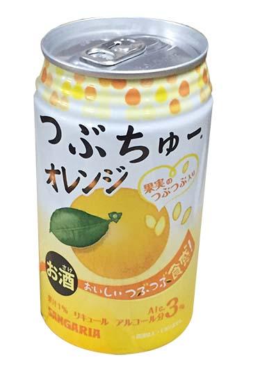 SANGARIA(強)桔子燒酎340ML (JPSS6584A)