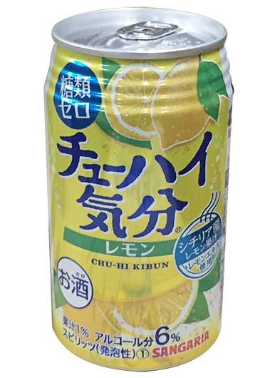 SANGARIA珠海感覺檸檬酒 6% 350ml (JPSW8571)