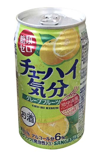 SANGARIA 朱喜葡萄柚心情(酒) 6% 350ml (JPSW8595)