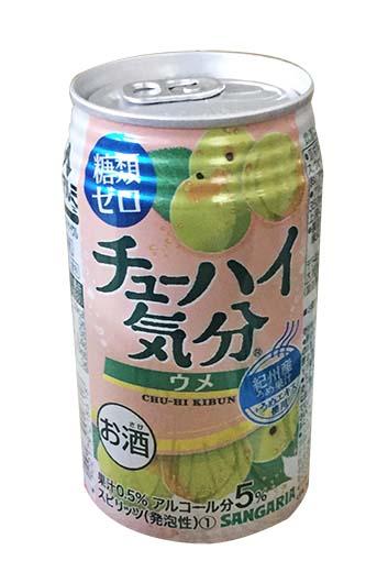 SANGARIA 朱喜心情梅花(酒) 5% 350ml (JPSW8618)