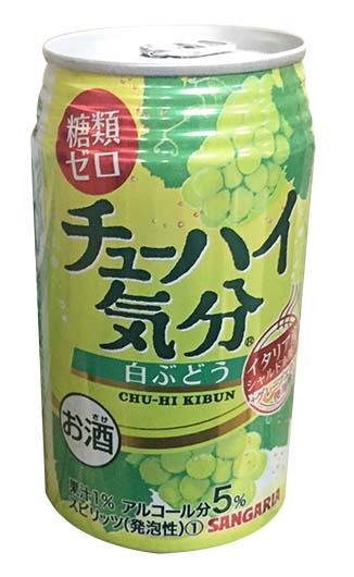 SANGARIA 珠海心情白葡萄(酒) 5% 350ml (JPSW8656)