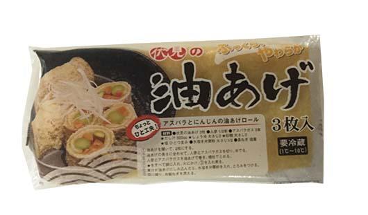 日本無味油揚90g (JS20BA)