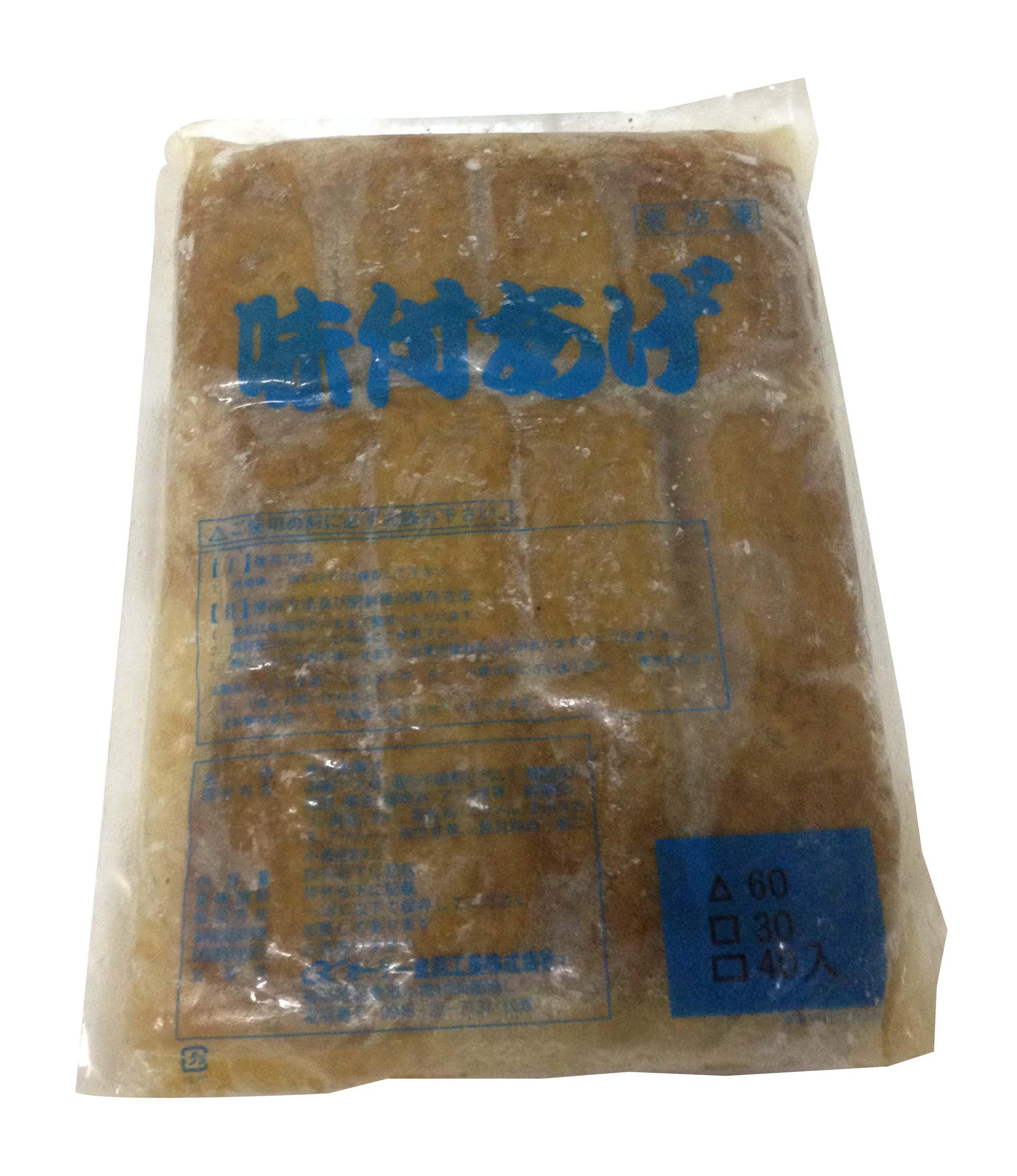 日本味付四角油揚(900g) (JS20CRA)