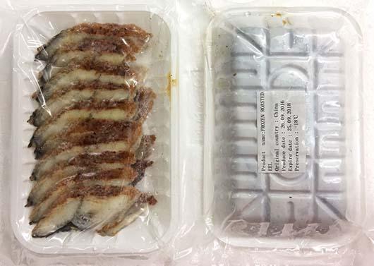 凍>壽司鰻魚片>8g20片/包 (JS33-8A)
