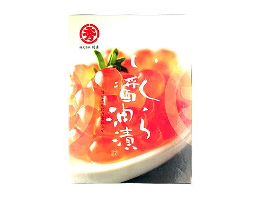 日本三文魚子醬油漬500g (JS40-500A)