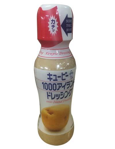 QP千島沙律醬 150ml (JV6513A)