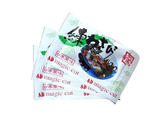 金九外賣芥辣包(3g x 300) (KK01A)