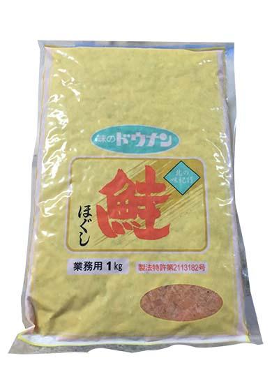 三文魚碎 1kg (MOF01A)