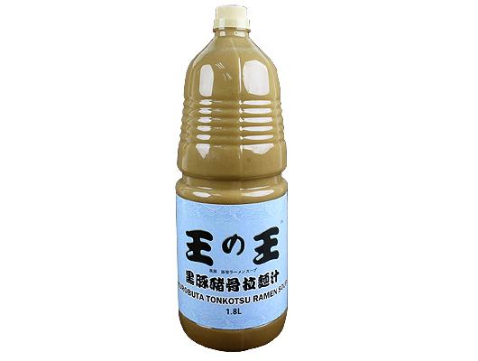 王之王黑豚豬骨拉麵湯>1.8L/支 (OS10A)