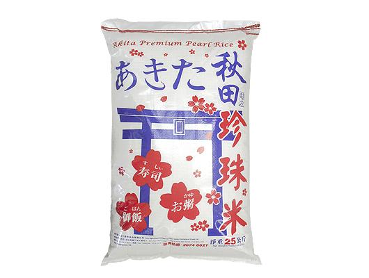 秋田珍珠米>25kg/包 (R08)
